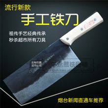 Yamy y ck grado superior de sharp cuchillo práctico de mora hecha a mano cuchillo 2 herramientas de corte de los hogares 1 rebanar/cocinero de hierro cuchillo de cocina