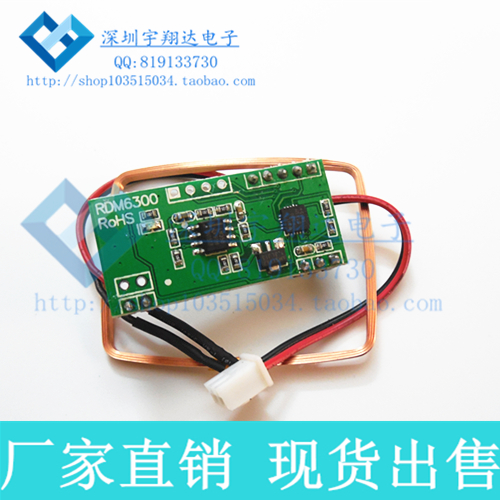RFID reader module RDM6300 RF module 125kHz reader UART serial output электроинструмент makita df347dwex8