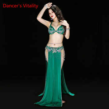 New Oriental Dance Suit Women Belly Dance Performance Sexy Bra+Skirt+Belt+Underpants Dance Competition Suit - DISCOUNT ITEM  18 OFF Novelty & Special Use