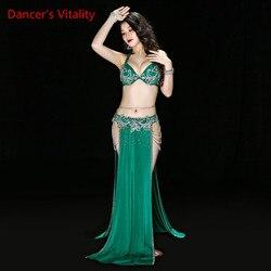 Nouveau costume de danse orientale femmes danse du ventre Performance Sexy soutien-gorge + jupe + ceinture + caleçon costume de compétition de danse