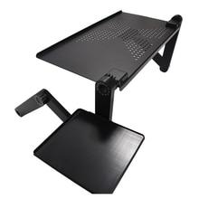 실용적인 휴대용 Foldable 조절 노트북 책상 컴퓨터 테이블 스탠드 트레이 소파 침대 블랙