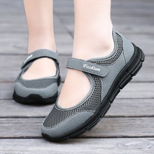 MWY/женские кроссовки; летняя повседневная обувь на плоской подошве; женская обувь на платформе; женские кроссовки; Chaussure Femme mujer