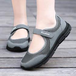 MWY кроссовки женские летние повседневные туфли без каблука вулканизируют женские женская обувь на платформе женские кроссовки обувь Chaussure