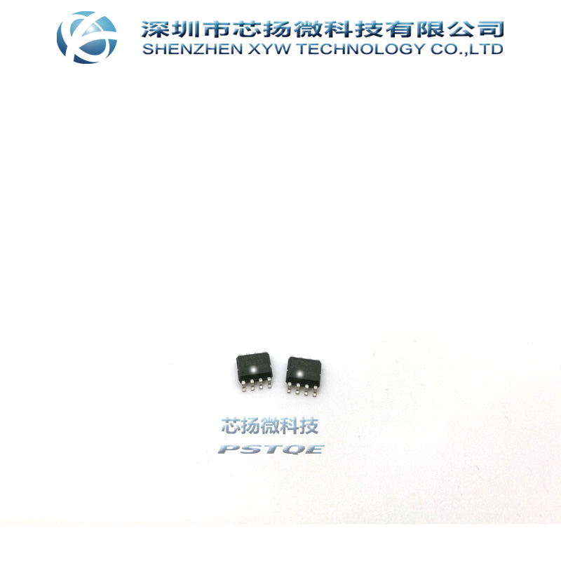 100pcs lot PIC12F1501 I SN PIC12F1501 in stock