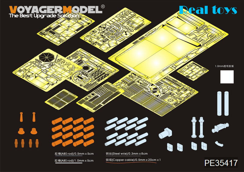 PE35417 Modern USMC M1A1 TUSK1 Abrams Basic (For DRAGON 3535) BY VOYAGER-in Model Building Kits from Toys & Hobbies    1