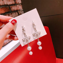 MENGJIQIAO 2019 Japan Korea New Baroque Style Simulated Pearl Tassel Long Earrings For Women Fashion Statement Drop Pendientes(China)