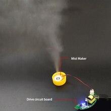 Usbミニ加湿器diyキットミストメーカー+ドライバ回路基板噴霧器霧化フィルムアトマイザーシートミニ振動板5ボルト