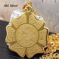 Stainless Steel Gold Allah Necklace Islam Muslim Gift Koran Quran Art Pendant 24