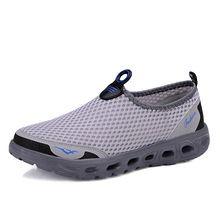 Brand Mesh Breathable Sneakers For Men