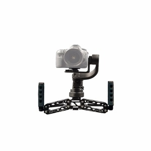 Image 3 - Nebula4500 5AXIS GYRO STABILIZER BUILT IN ENCODER