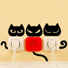 4 styles Black Funny cats Eye Tail switch stickers animal home decor wall sticker funny for kitchen light scoket