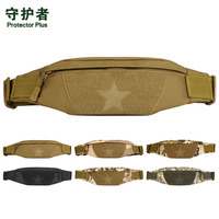 Unisex Waterproof 1000D Nylon Travel Hiking Tactical Running Cell Phone Hip Bum Belt Fanny Pack