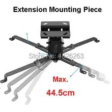 Удлинитель Монтажный кронштейн для крепления проектора монтажные аксессуары и запчасти