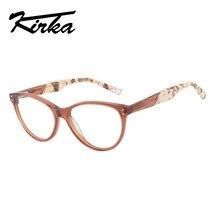 fc3887dd44304 Kirka Vintage Brand Design Plain Women Eyeglasses Optical Frame Retro Oculos  De Grau Femininos Gafas with