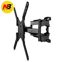 NB SP500/P5 Full Motion 37/40/42/50/52 LCD TV Wall Mount 6 Swing Arms