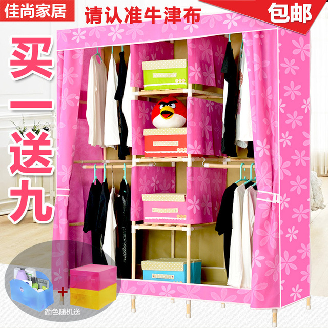 Captivating Best Yet Portable Folding Cloth Wardrobe Simple Wardrobe Wood Assembled  Wardrobe Closet Bulk Children