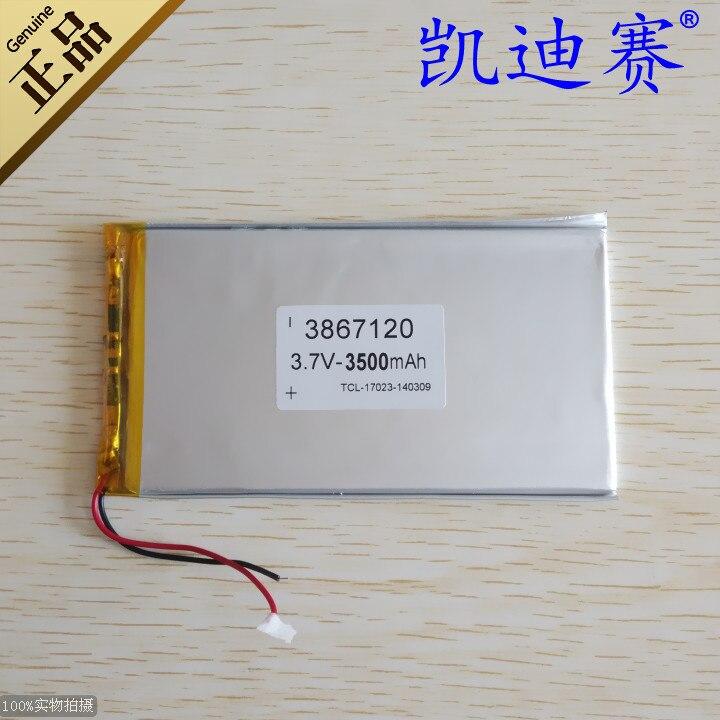 3.7V3500mAh polymer lithium battery 3867120 Tablet PC LED mobile power core