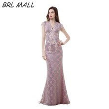 BRLMALL Graceful Lace Appliques Cap Short Sleeves Evening Dress 2017 robe de soireeV Neck Mermaid Prom Dress Party Gown