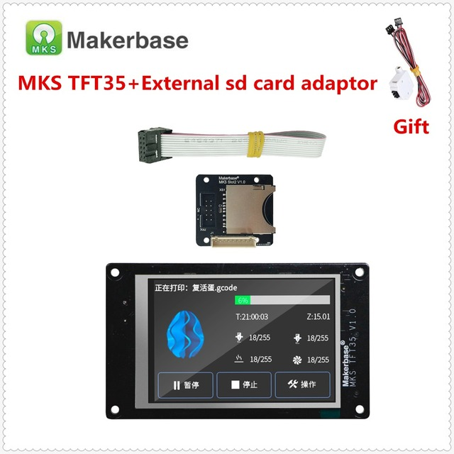 3d printer display MKS TFT35 V1 0 touch screen + MKS Slot2 expansion SD  card reader 3 5 inch LCD 3 5'' TFT colorful displayer