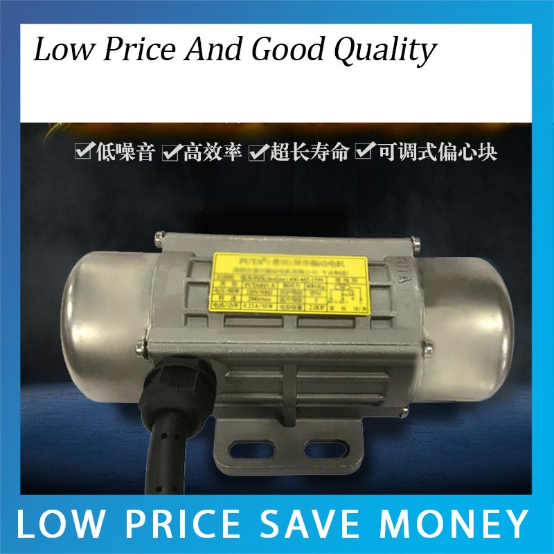 Stainless Steel High Speed Electric Vibration Motor