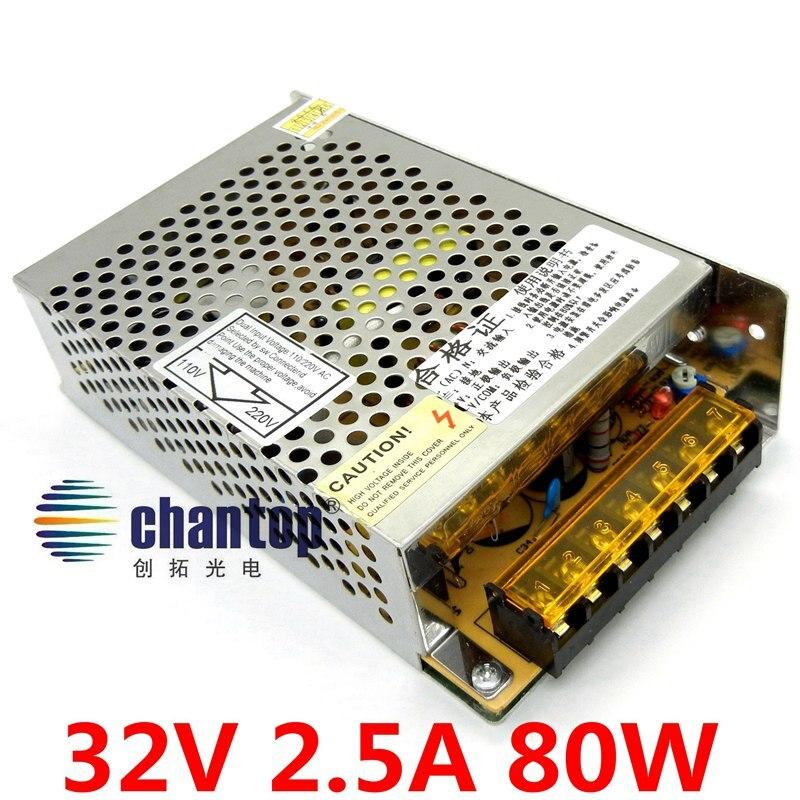 DC 32V 2.5A 80W switch power supply driver full range AC110V 220V AC to DC regulated Power Supplies LED Driver 80W smps ac 85v 265v to 20 38v 600ma power supply driver adapter for led light lamp