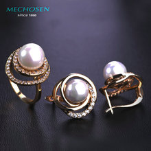 MECHOSEN African Beads Jewelry Set Earrings&Rings AAA Zircon Copper Brincos Simulated Pearl Gold Orecchini Schmuck With Gift Box