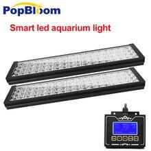 Popblom аквариумный светодиодный фонарь тихий фильтр-водопад для аквариума лампа аквариумный светодиодный фонарь ing dimmable chihiros освещение для выращивания FF4BP2