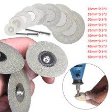 Алмазный шлифовальный диск для резки 10 шт. 16-50 мм абразивные диски с 2X соединительным хвостовиком для Dremel вращающихся инструментов