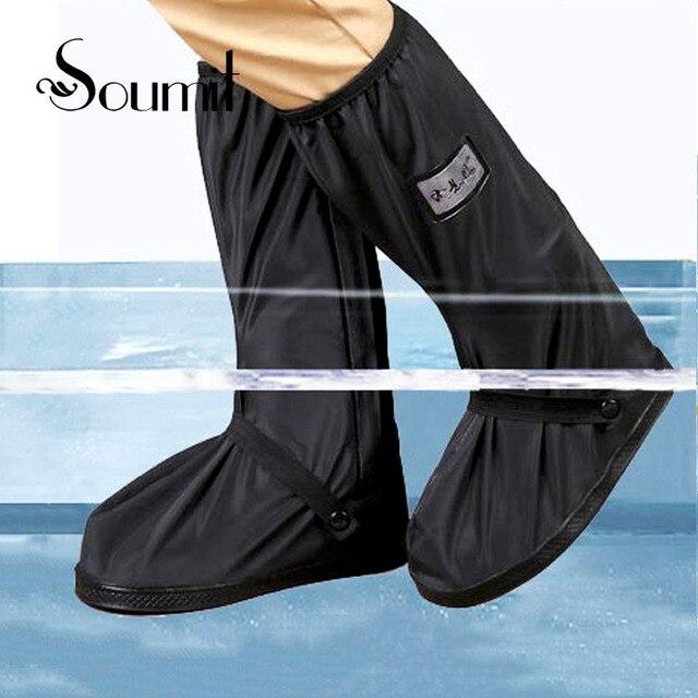 Soumit водонепроницаемый защищающий от дождя чехол для обуви для мотоцикл велосипед мотоцикл для мужчин и женщин многоразовые ботинки сапоги ...