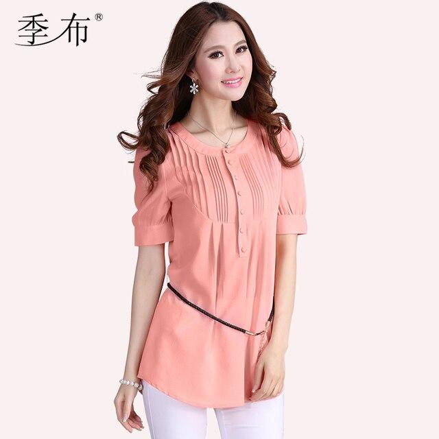 summer blouse 2014chiffon shirt female elegant short-sleeve top long design New products sell like hot cakes   chiffon blouse