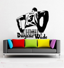 Dwyane Wade Lakers Basketball Star Wall Stickers Vinyl Wall Decals Home Decor Club Bedroom Studio Backdrop Videos