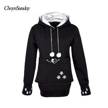 e37afc6851f7 Men and Women Cat Lovers Hoodie Kangaroo Dog Pet Paw Emboridery Pullovers  Cuddle Pouch Sweatshirt Pocket
