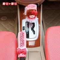 hot selling pink red cartoon mocmoc little girl cute car hand brake cover case gear shift cover synthetic fiber auto accessories