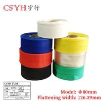 80mm Heat Shrink Tube Tube UL/RoHs Wire Insulation Tubing Antiflaming 25m/lot