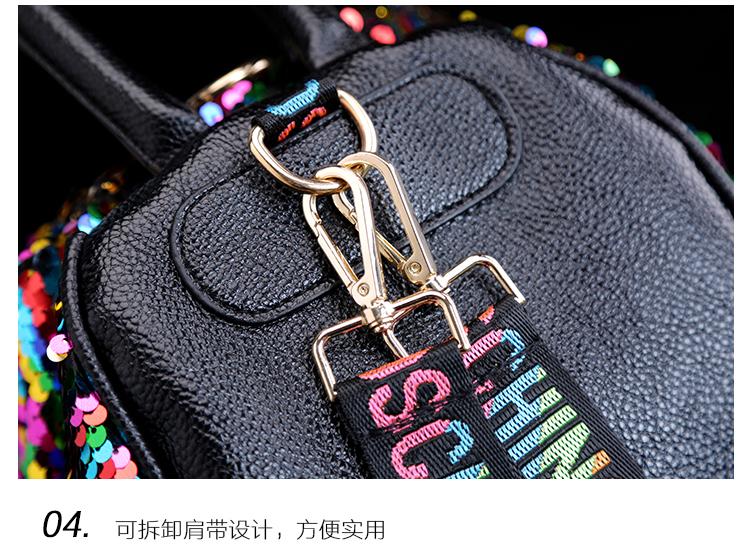 backpack women Fashion Women Bling Shiny Sequins Sparkling Shoulder Bags Larger Capacity Drawstring Bag backpack 95