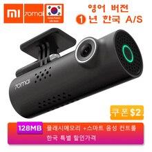 Auto dvr Xiaomi 70mai Dash Cam macchina fotografica Blackbox Auto e moto della macchina fotografica 1080 P Inglese di Voce di Controllo Super wide clrear vista di notte