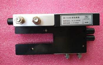 RM-YA3 YG-3 level sensor position detector DC24V DC48V DC110V lift leveling photoelectric sensors position detector spare parts rm ya3 dc48v no normal open page 4