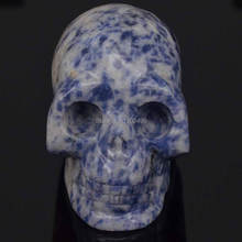 """3 """"синие пятна яшма череп камень резная Чакра Исцеление"""