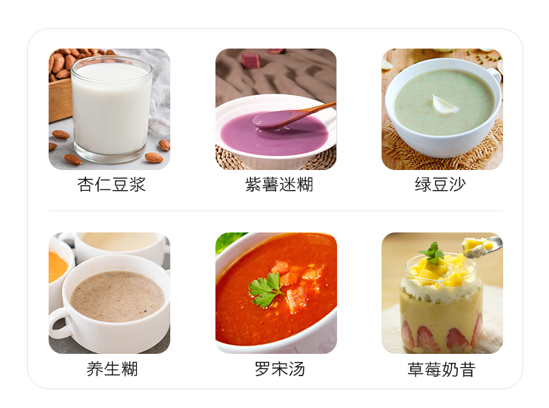 Juicer Household Small Fruit Multi-function Fruit and Vegetable Soy Milk Automatic Fried Juice Machine  Blender 14