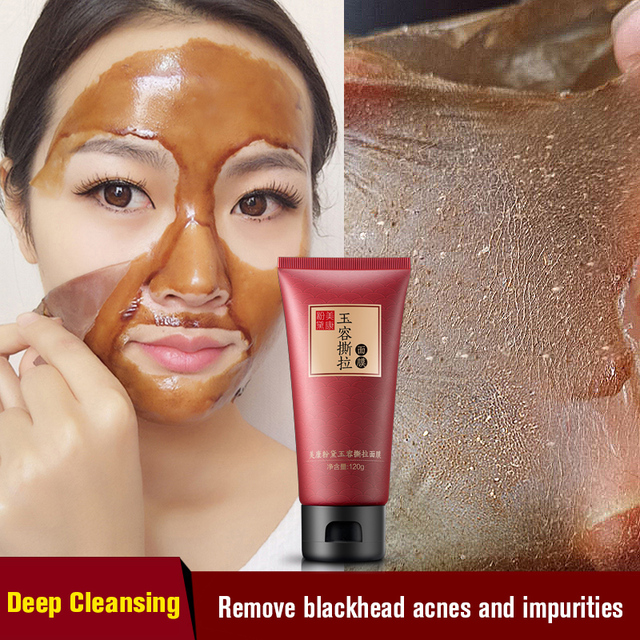 MEIKING פנים טיפול יניקה הבהרת מסכת פנים מסכת אקנה טיפול האף חטט אקנה טיפולי לקלף מסכת לחות