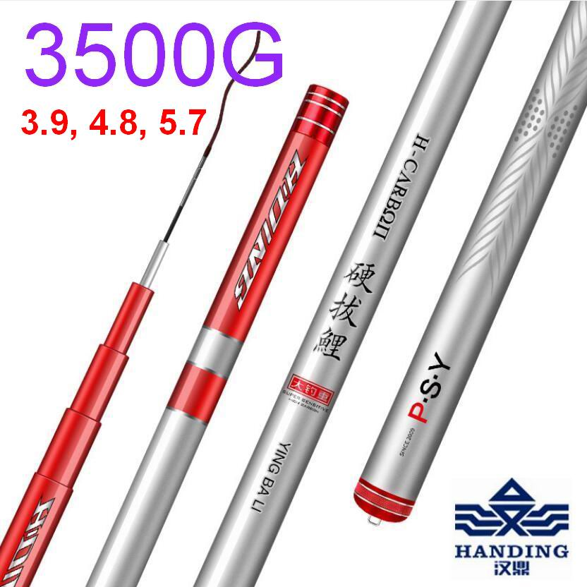 DOAO Han Ding PSY3500 Fishing Rod Telescopic Superhard Superlight High Carbon Fiber For Large Large Fishes Total 2 Tips