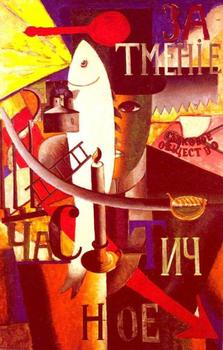 High quality Oil painting Canvas Reproductions Englishman in Moscow (1914) By Kazimir Malevich hand painted image