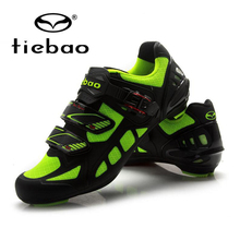 Tiebao Cycling Shoes Men Road Bicycle Cycling Shoes Breathable Athletic Bike Self-Locking Shoes Zapatillas Zapato Ciclismo