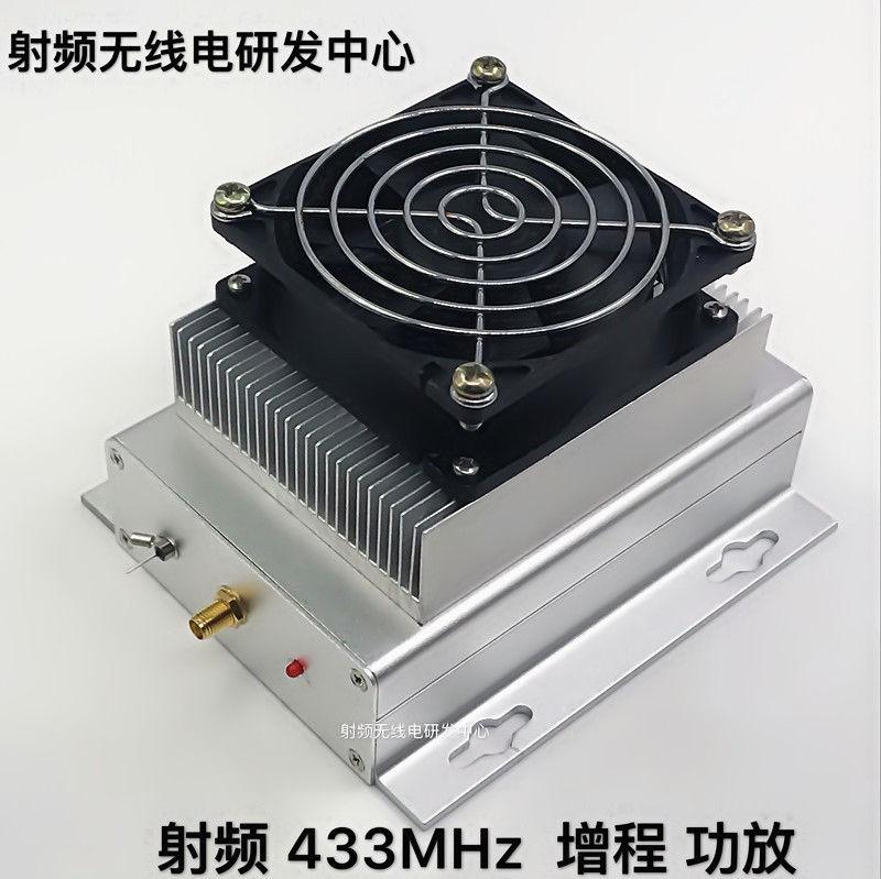 433MHZ 400-470MHZ UHF 40W UHF RF Radio Power Amplifier AMP DMR + heatsink + Fan 40w vhf 136 170mhz ham radio power amplifier interphone dmr dpmr p25 c4fm sfk