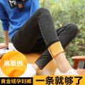 Autumn and winter pregnant women pants gold velvet jeans Slim and velvet pencil pants large yards care belly feet pants