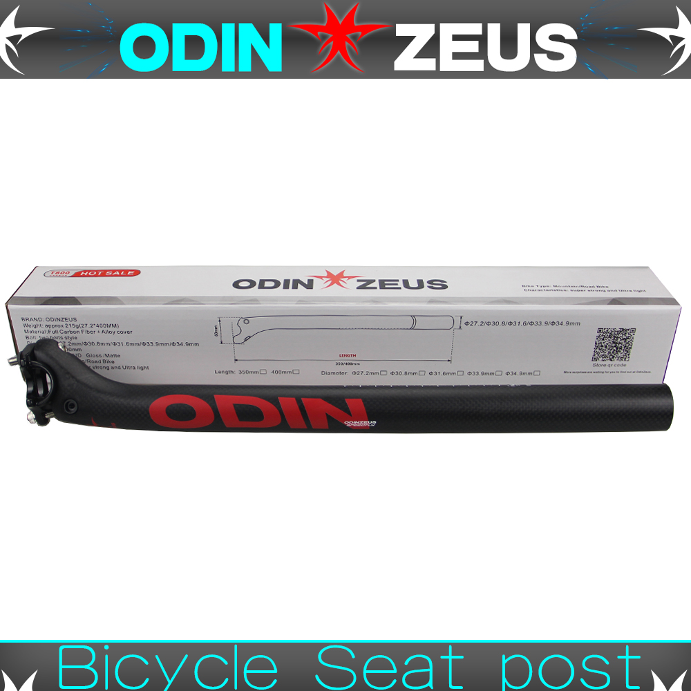 Купить с кэшбэком Odinzeus MTB/Mountain/Road Carbon Bike Ultralight Super Strong Bicycle Parallel Seatposts Cycling Parts 27.2/30.8/31.6*350/400mm