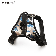 T-MENG Pet Products for Large Dog Harness k9 Collar Camouflage Pattern Pu Leather Puppy Pet Vest Dog Leads Accessories Chihuahua