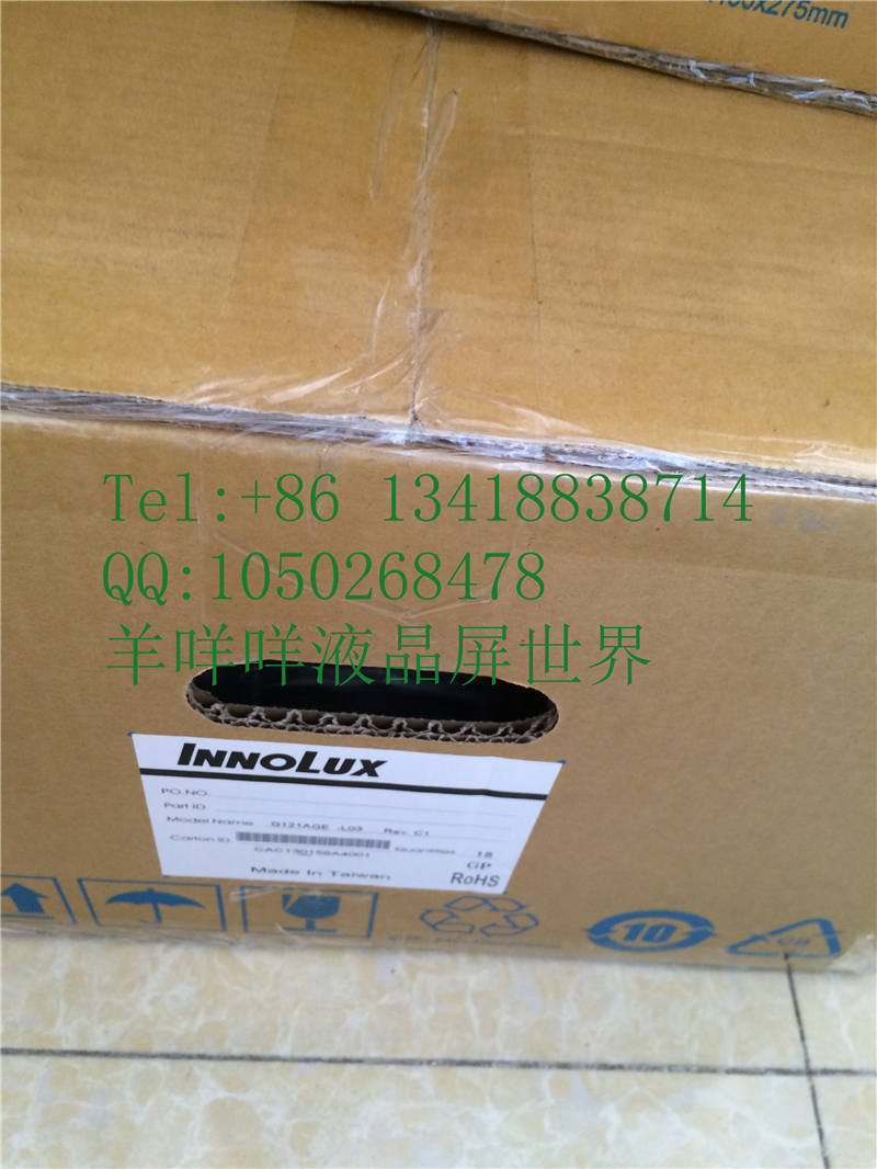 G121AGE-L03, 12.1 inch 800*600 contrast 1500:1 new original package