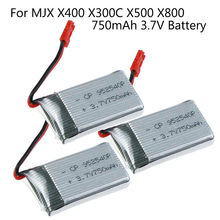 Free shipping! 3.7V 750mAh Li-Po Battery For MJX X400 X300C X800 X500 RC Drone Quadcopter 3Pcs