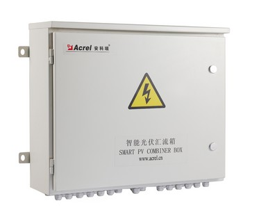 Acrel APV-M Smart Box Fotovoltaico DC 0 ~ 20A